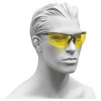 Arbeitsschutzbrille mit gelben Gläsern