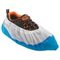 Wzmacniane ochraniacze na buty
